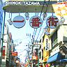 格安ウィークリーマンション 下北沢・中野・高円寺・吉祥寺